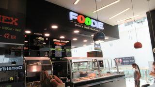 FOODIE Dairy Restaurant (Avenue Mall Zagreb)