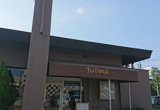喫茶店文化の地域にあるザ・喫茶店