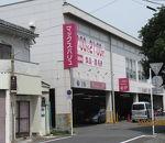 マックスバリュエクスプレス下田銀座店