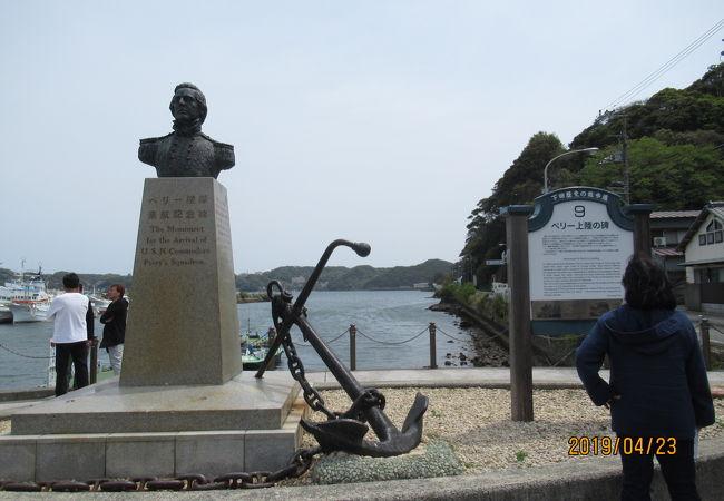 ペリー上陸記念碑