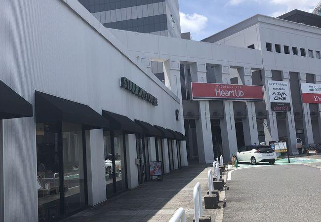 スターバックス・コーヒー ギャラリエアピタ知立店