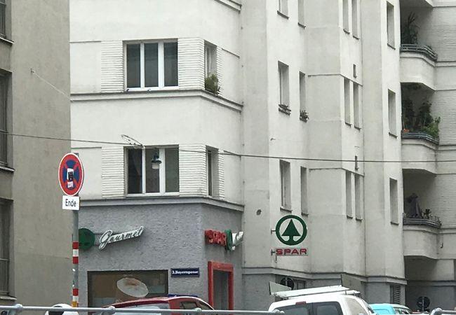 スパー グルメ (ザレージアンアーガッセ店)