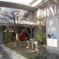 京都御所の目の前にある設備充実のホテル