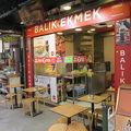写真:Balik Ekmek