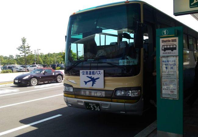釧路空港連絡バス