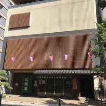 川崎宿についての展示