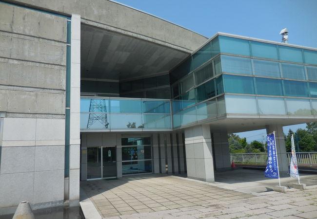 川の科学館