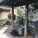 大円寺 (目黒区)