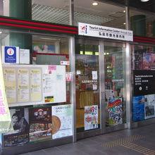 弘前市観光案内所