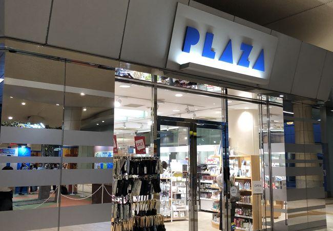 プラザ (汐留シオサイト店)