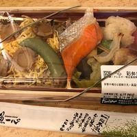 魚一心惣菜亭 東急さっぽろ店