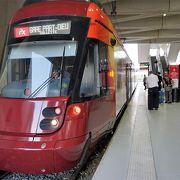リヨン空港とパール・デュー駅前を結ぶ便利なトラム