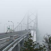 鳴門大橋はあいにくの雨…