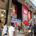 写真:マリオンクレープ 仙台名掛丁店