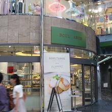 BOUL'ANGE 仙台店