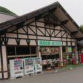 写真:渓流の駅おいらせ 奥入瀬ガーデン