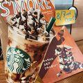 写真:スターバックスコーヒー 二子玉川ライズ ドックウッドプラザ店