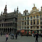 ブリュッセルの中心。壮大!