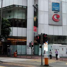 ノボテル センチュリー 香港