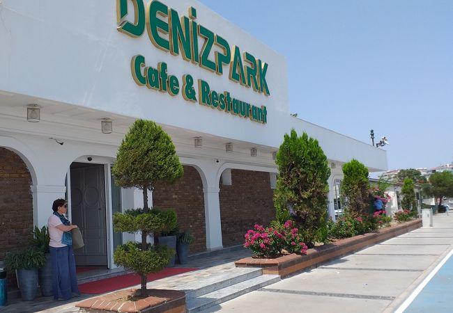 デニズパーク カフェ & レストラン