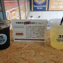 35COFFEE (ドンキホーテ国際通り店)