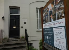 ホルスト博物館
