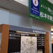 松本駅改札口前