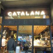 バルセロナでおススメのバル