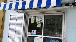 マグロの天ぷら