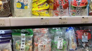 諸国銘菓 (武蔵小杉店)