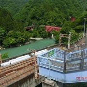 宇奈月ダムの近くの人道まで歩いて行きました