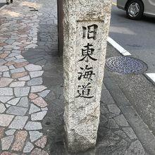 川崎宿めぐりできます