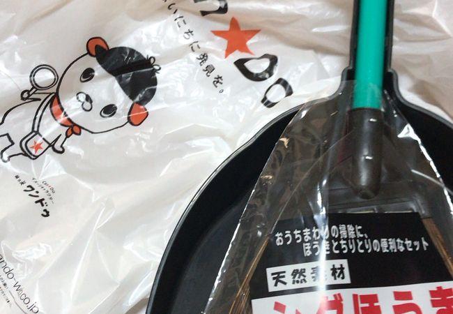 キャンドゥ (駒込店)
