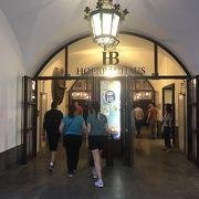 ミュンヘンの歴史がぎゅっと濃縮されたような元宮廷醸造所