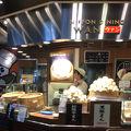 写真:ウァン 刈谷オアシス店