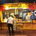 写真:カーリーちゃんカレー 刈谷ハイウェイオアシス店