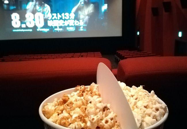 映画館が空いている