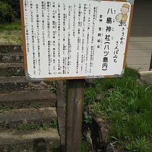 天然記念物象潟九十九島