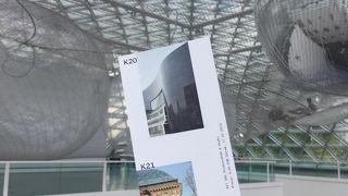 K21州立美術館