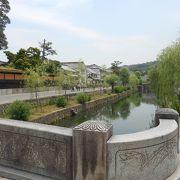 倉敷美観地区、最初の橋、今橋。大原美術館の所です。