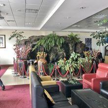 Karibuni Lounge