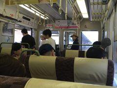 姫路のツアー