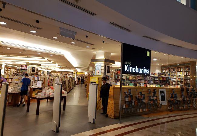 紀伊國屋書店 クアラルンプール店