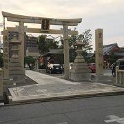 豊臣秀吉が祀られている神社です