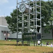 佐倉にある歴史が学べる博物館