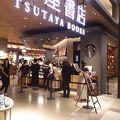 写真:スターバックスコーヒー 広島 蔦屋書店