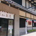 写真:新潟加島屋 本店