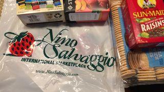 ニーノ サルバギオ インターナショナル マーケットプレイス