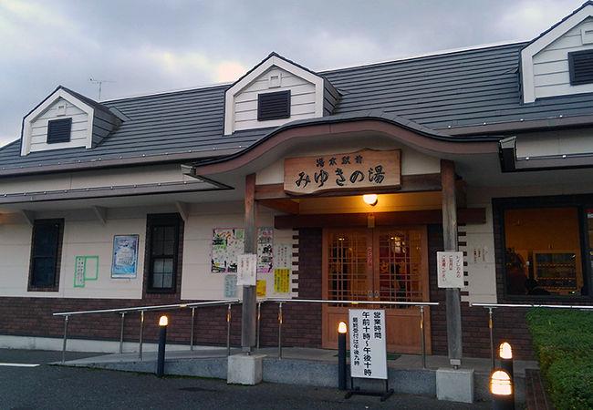湯本駅から徒歩1分の駅前温泉