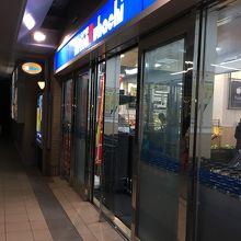 マルハチ (舞子店)